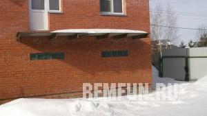 Remont-fundamenta-kirpichnogo-doma